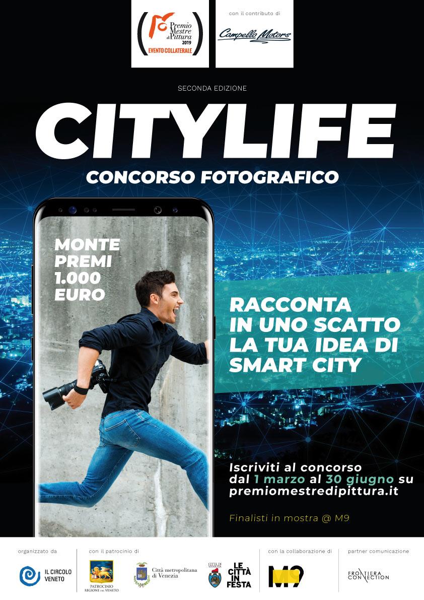Concorso fotografico Citylife – Seconda Edizione